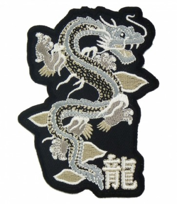 Silver Dragon & Chinese Writing Patch, Dragon Patches