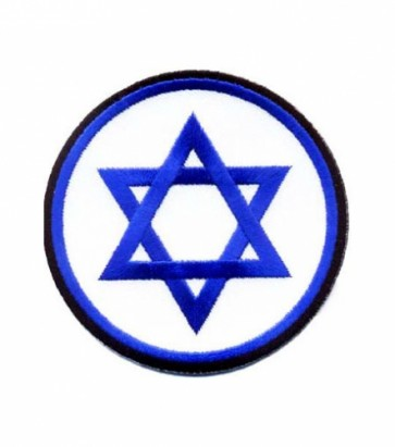 Star of David Israeli Flag Patch, Religious Patches