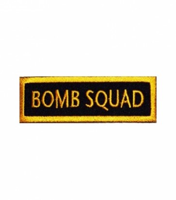 Bomb Squad Patch, Law Enforcement Patches