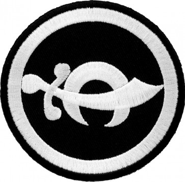 Shriners Black & White Patch