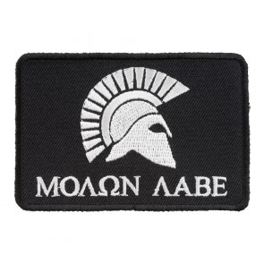 Embroidered Malone Labe Spartan Helmet Profile Patch